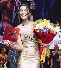 Chica interviu 2014 Mireia Torre