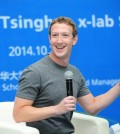 Mark Zuckerberg (Foto: Facebook)