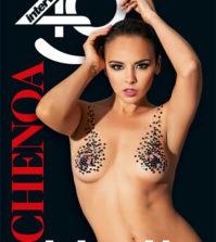 Chenoa desnuda en la portada de Interviu