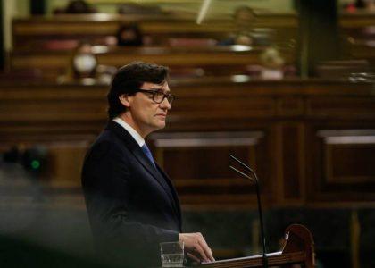 Salvador Illa (Foto: Congreso de los Diputados)